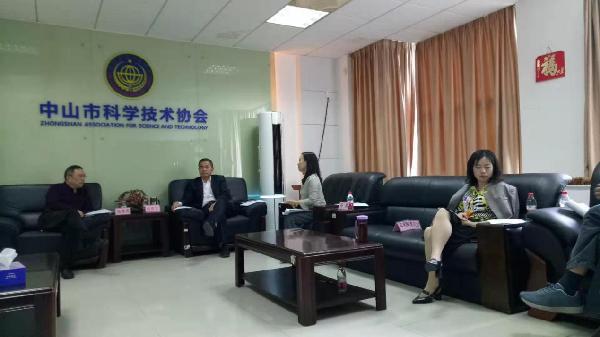 襄阳市科学技术协会党组书记张智勇同志与中山市科协座谈时的照片