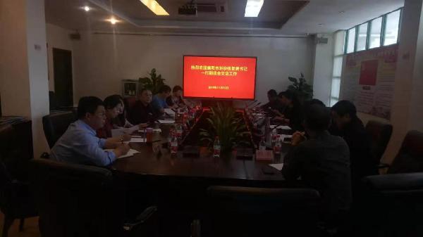 襄阳市科学技术协会党组书记张智勇同志与珠海市 科协座谈时的照片