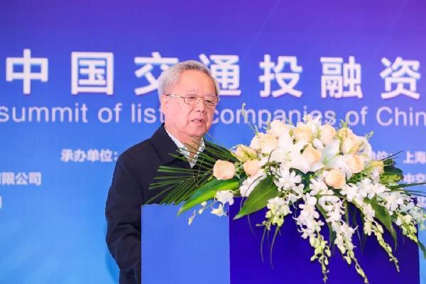 中国工程院院士、原铁道部部长傅志寰