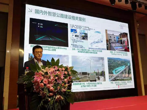 """陈凯仑高级工程师发表""""城市快速路智慧化建设与发展探讨""""演讲"""