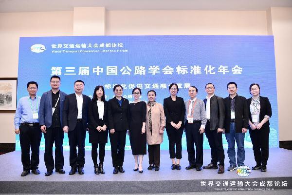 杨运娥秘书长参加标准化年会