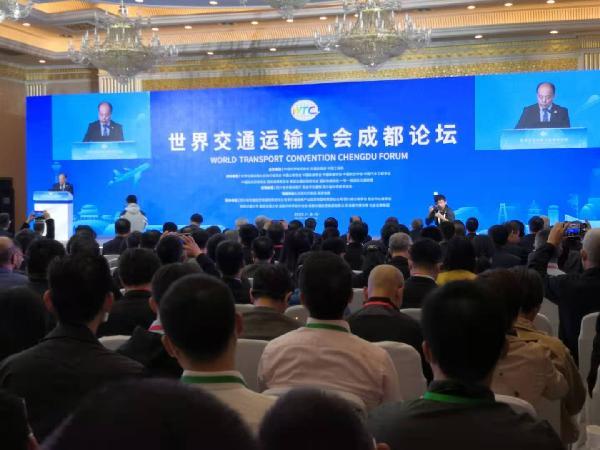 世界交通运输大会成都论坛主会场
